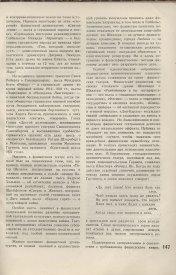 9-1937-147