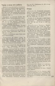 9-1937-157