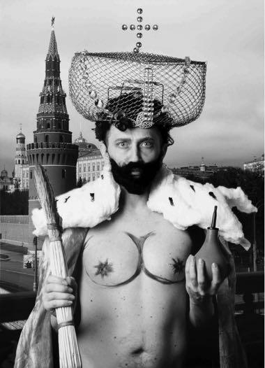 «Николай II». Из серии «СтарЗ», 2005