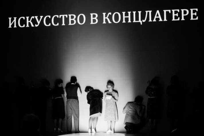 Фото: bdt.spb.ru