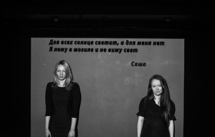 Фотограф: Наталья Базова.