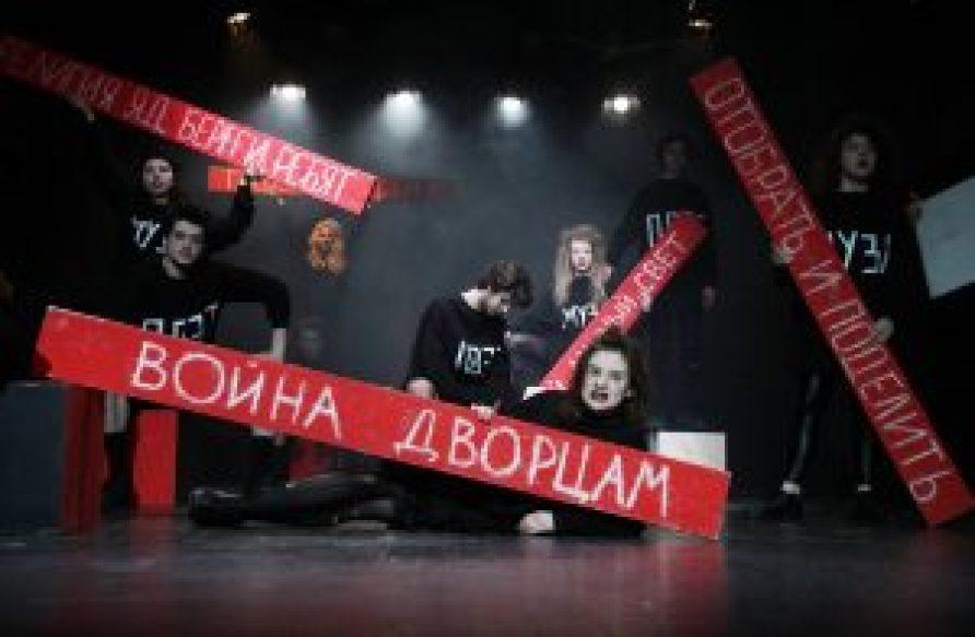 «Не про это». Школа-студия при МХАТ. Фото Екатерины Цветковой