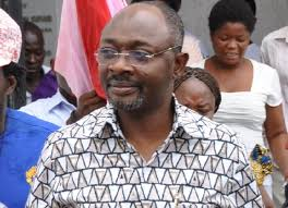 Photo of Woyome wants 5-judge panel to hear his case