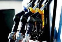 Photo of Fuel prices likely to go up – IES