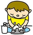 新型ノロウイルスの予防対策 手洗い