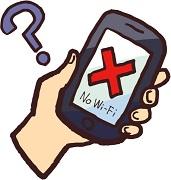 JALのwifiが機内で繋がらないiphoneはどう設定する?国際線のwifi無料キャンペーンとは?