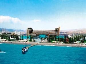 Noah's Ark Deluxe Hotel&Casino