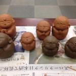 巣鴨「禅の会」