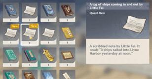 Геншин - Одно судно Два корабля Три корабля Количество лодок