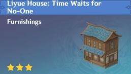 Меблировка дома в Лиюэ: время никого не ждет