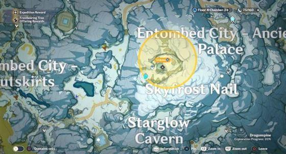 Расположение первого алого кварца на карте (изображение с Gamers Heroes, Youtube)