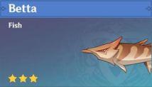 Рыба Боевая колюшка