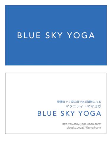 BLUE SKY YOGA / 名刺サイズ / 両面カラー / カード
