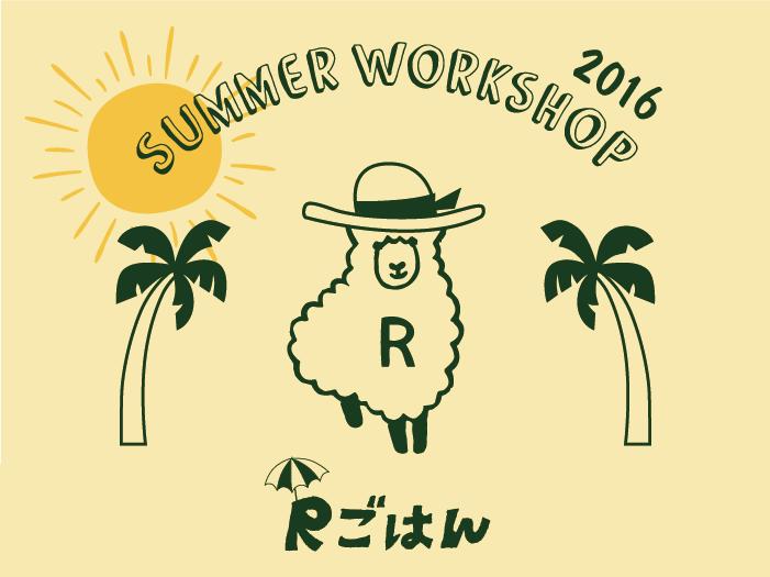 rgohan-summer