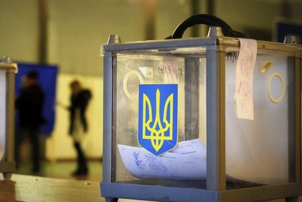 Парламент призначив чергові місцеві вибори на 25 жовтня 2020 року –  ОТГ.cn.ua
