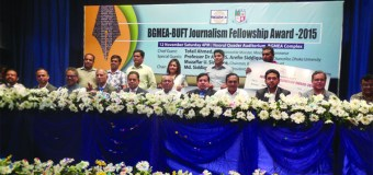 BGMEA-BUFT Journalism Fellowship Award
