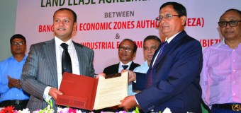 MoU Signing BEZA and BIEZL