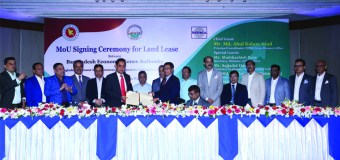 MoU Signing for Land Lease