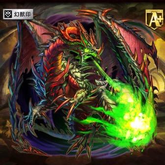 オセロニア [魂を喰らう竜]デビルドレイク