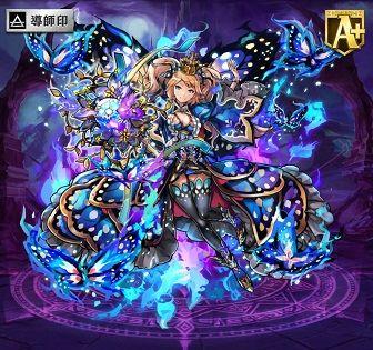 オセロニア [黒蝶の魔女]アズマリア