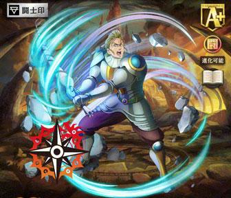 オセロニア [白金の騎士]ハウザー