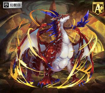 オセロニア [気高き若竜]ラルグレー