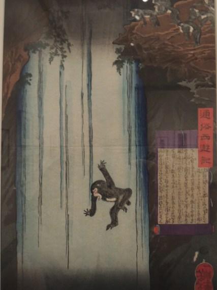 """""""Chapter 1: Monkey Jumps into the Waterfall,"""" 1864 - Tsukioka Yoshitoshi"""
