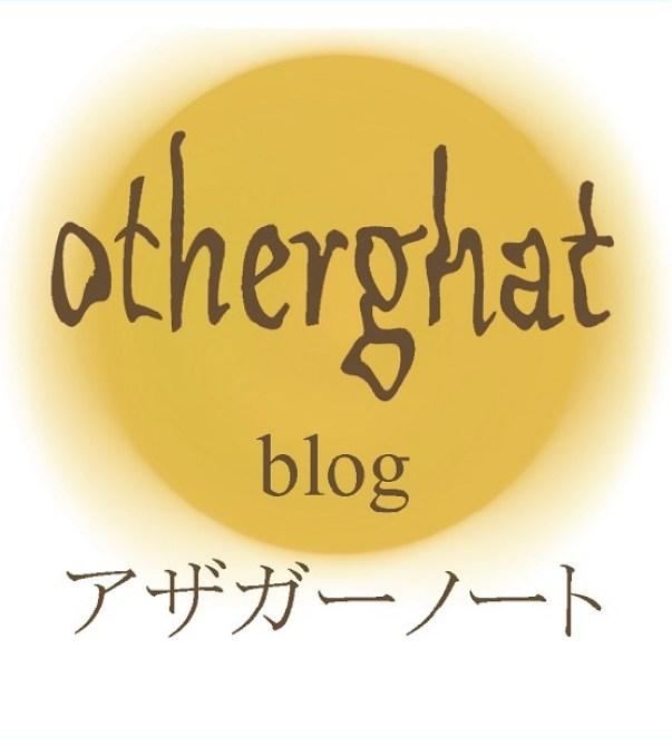 blogのコピー - コピー