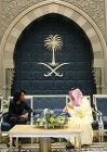 US Saudi Arabia Relations and Diplomacy