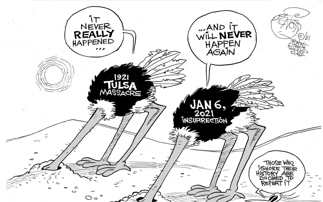 The United States of Amnesia