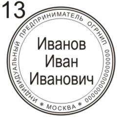 Визитка для ИП (индивидуального предпринимателя)