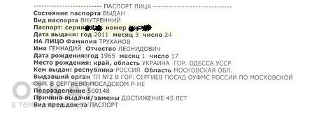 d72e067-truxanov3