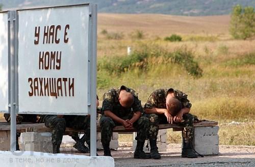 army_ukraine_640