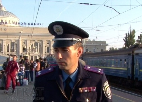 Луганск-Одесса2