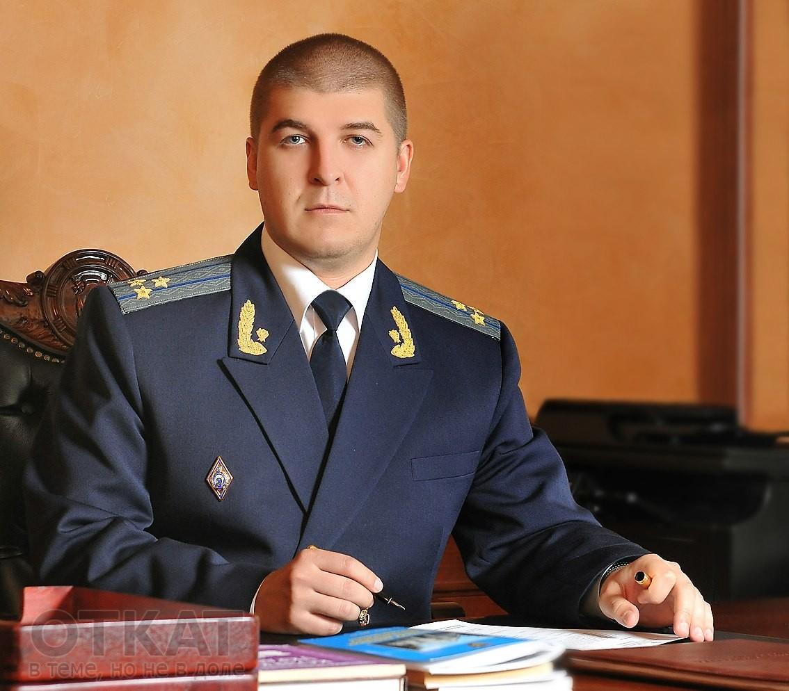 Форма прокурора украины фото