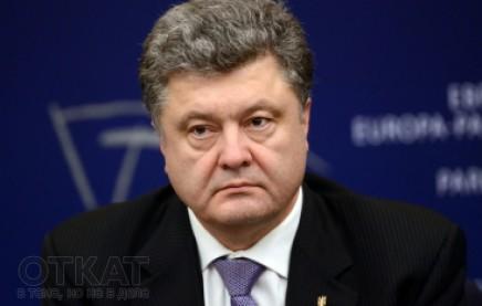 poroshenko-era-437x277