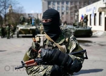 сепаратисті