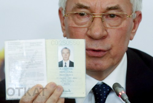 Ukraine's former PM Azarov attends a news conference in Moscow