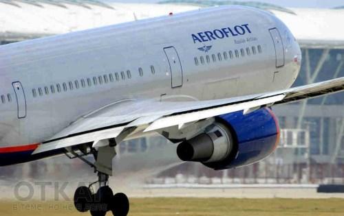 Aeroflot-snova-letaet-v-Kazakhstan-aeroflot_cr