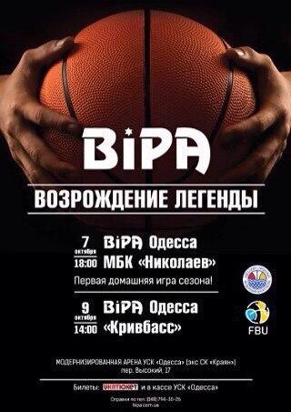 BIPA_start