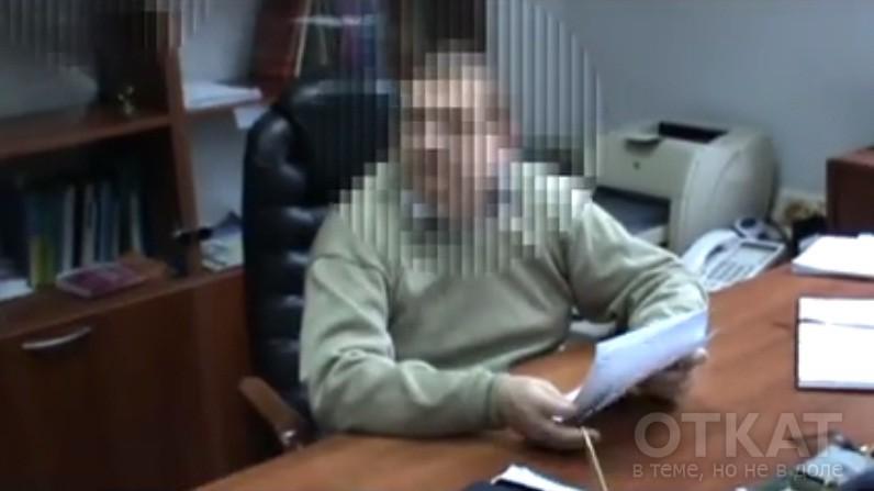 Фото прокуратуры Одесской области
