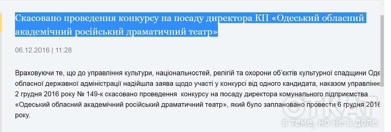 Копай_обрезанный