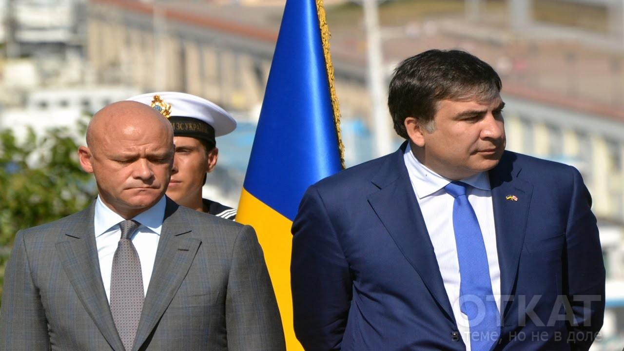Труханов и Саакашвили