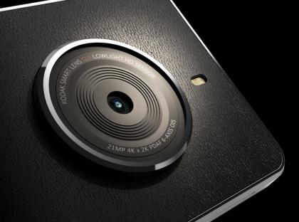 Kodak je izbacio nov, izuzetno čudan ali fotografski sposoban telefon: Ektra!