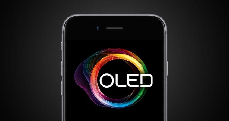 Apple u 2017. godini: šta možemo očekivati?
