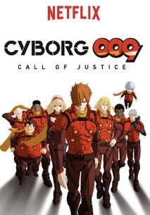 When Will Cyborg 009 Season 2 Be on Netflix? Netflix Release Date?