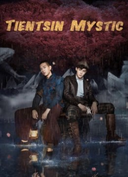When Will Tientsin Mystic Season 2 be on Netflix?