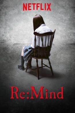 When Will Re:Mind Season 2 be on Netflix?