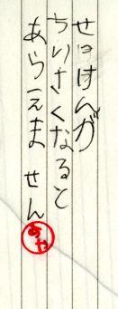senryu02