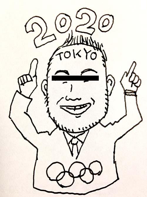 tokyooe
